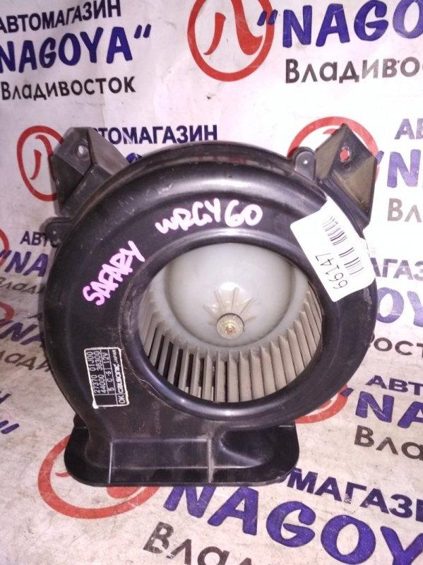 Мотор печки Nissan Safari WRGY60 задний 12 VOLT