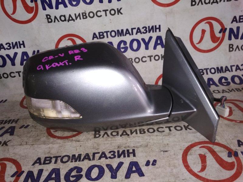 Зеркало Honda Cr-V RE3 переднее правое 9 KOHTAKTOB