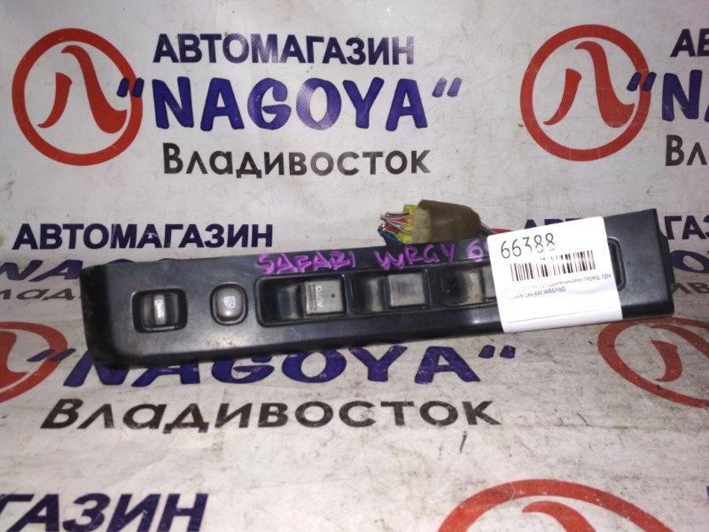 Блок упр. стеклоподьемниками Nissan Safari WRGY60 передний правый 12 VOLT