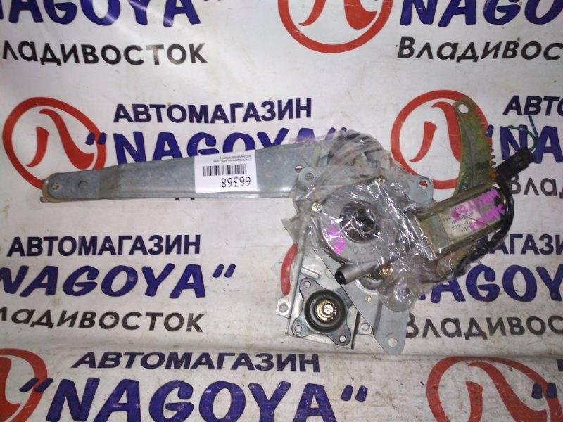 Стеклоподъемник Nissan Safari WRGY60 задний правый 12 VOLT