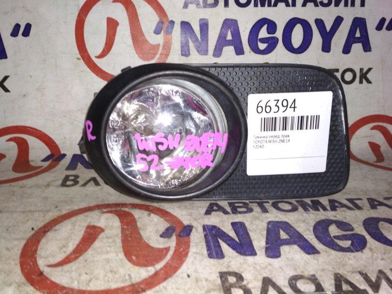 Туманка Toyota Wish ZNE14 передняя правая 52040