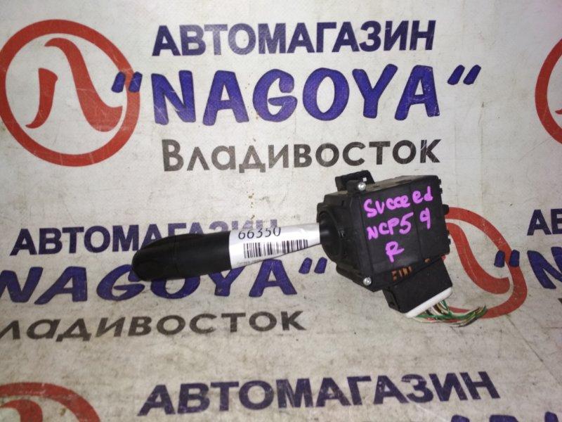 Гитара Toyota Succeed NCP59 правая