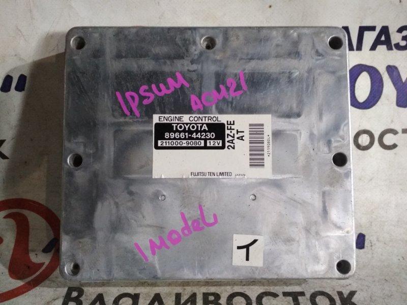Блок управления efi Toyota Ipsum ACM21 2AZ-FE 89661-44230
