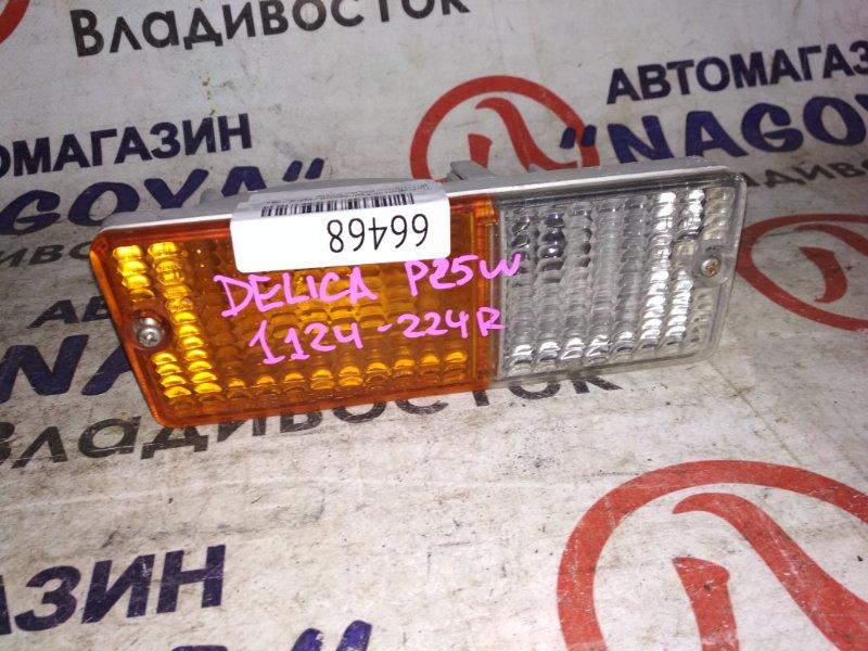 Повторитель бамперный Mitsubishi Delica P25W передний правый 1124-224