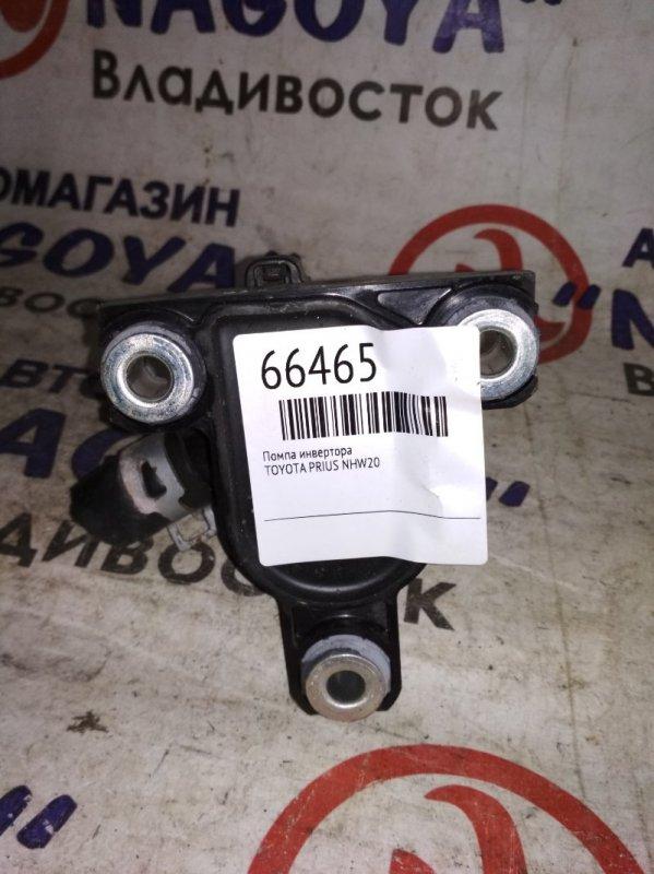 Помпа инвертора Toyota Prius NHW20