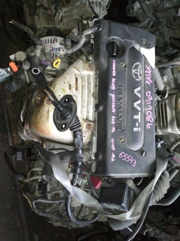 Двигатель Toyota Harrier ACU15 2AZ-FE 0317086