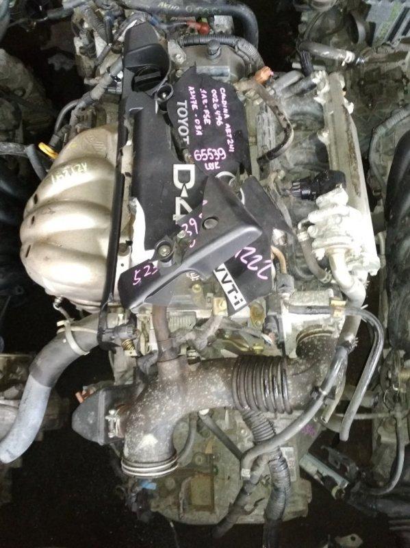 Двигатель Toyota Caldina AZT241 1AZ-FSE 5239830