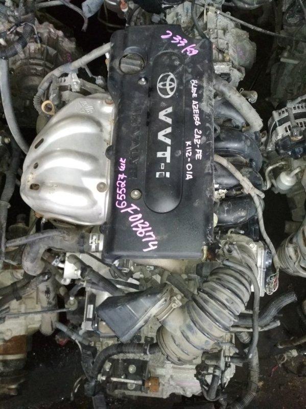 Двигатель Toyota Blade AZE156 2AZ-FE F013674