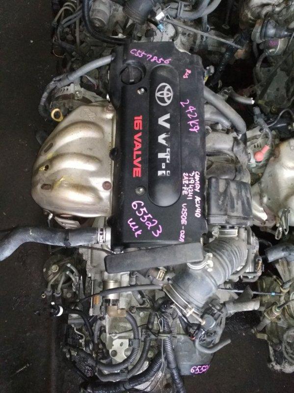 Двигатель Toyota Camry ACV40 2AZ-FE C557856