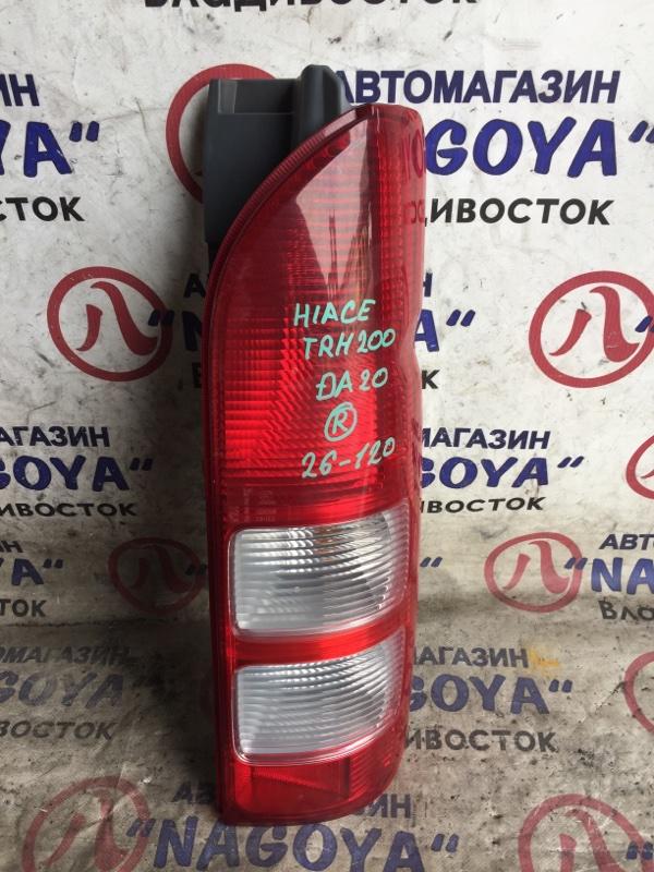 Стоп-сигнал Toyota Hiace TRH200 задний правый 26120