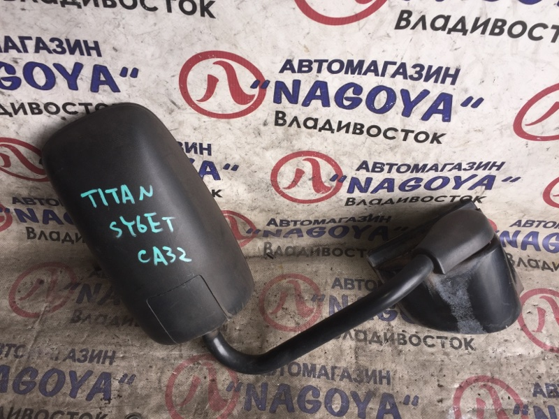 Зеркало Mazda Titan SYE6T переднее правое MEX