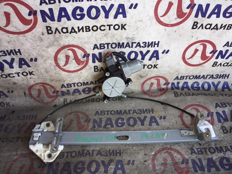 Стеклоподъемник Honda Airwave GJ1 передний правый