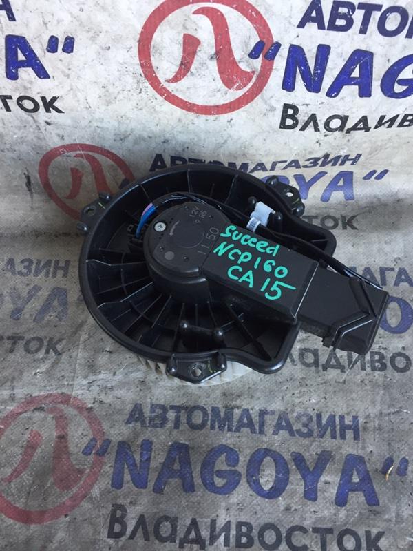 Мотор печки Toyota Succeed NCP160