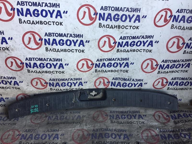 Пластик замка багажника Toyota Succeed NCP160 задний