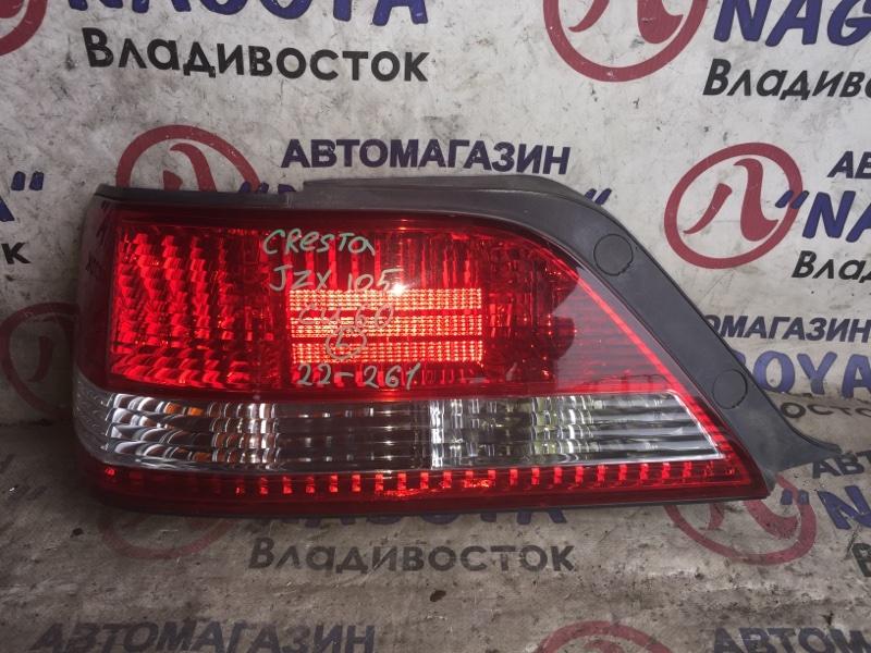 Стоп-сигнал Toyota Cresta JZX105 задний левый 22261