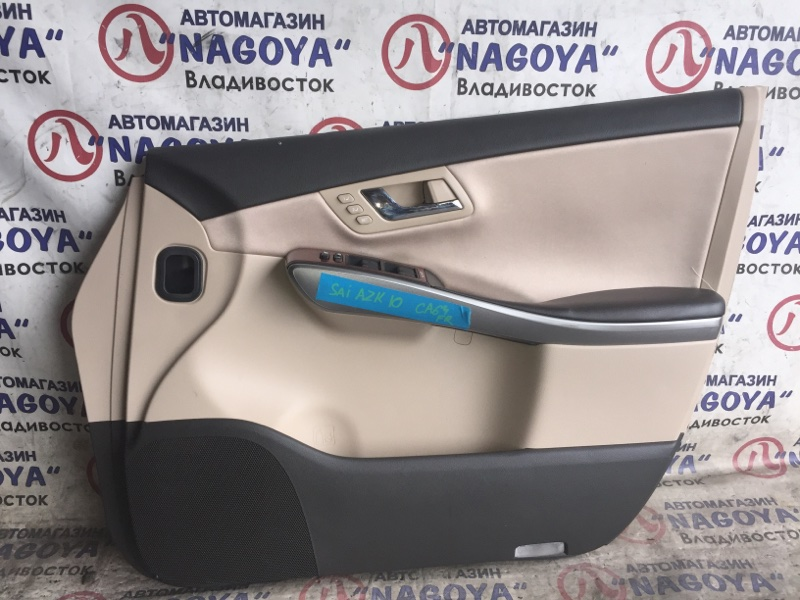 Обшивка дверей Toyota Sai AZK10 передняя правая