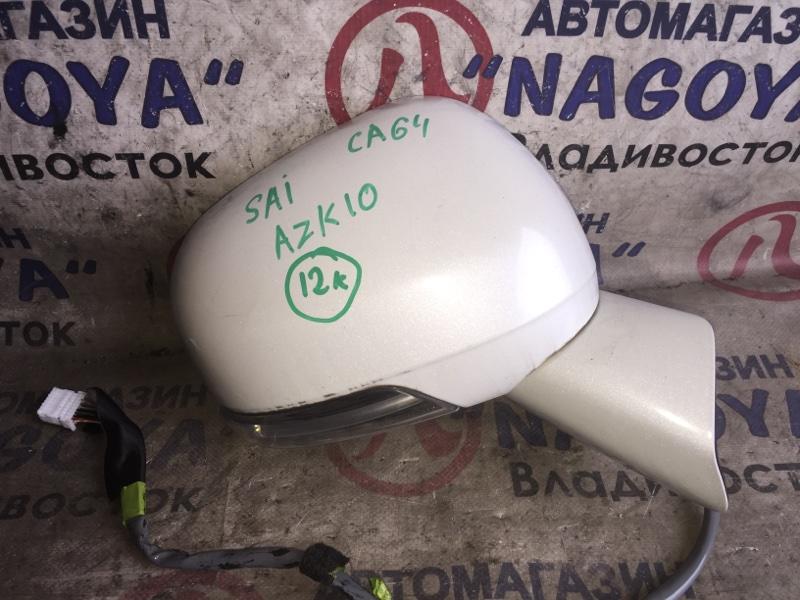 Зеркало Toyota Sai AZK10 переднее правое 12 KOHTAKTOB