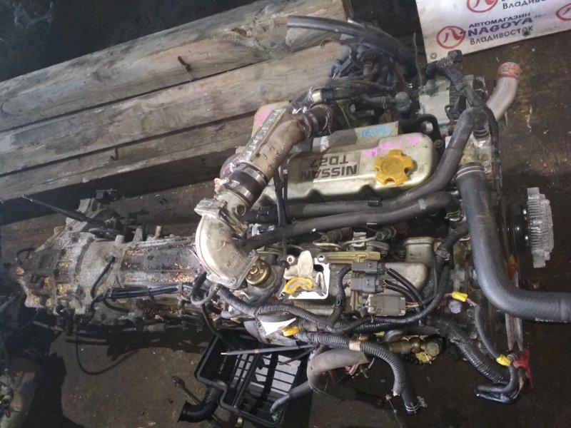 Двигатель Nissan Mistral R20 TD27BTI KC11866A