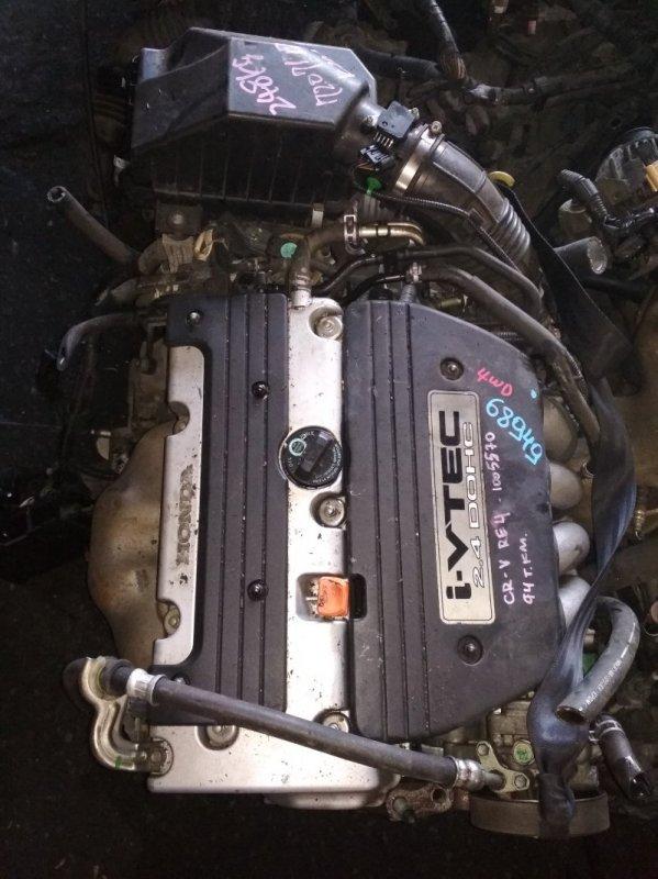 Двигатель Honda Cr-V RE4 K24A 7207177