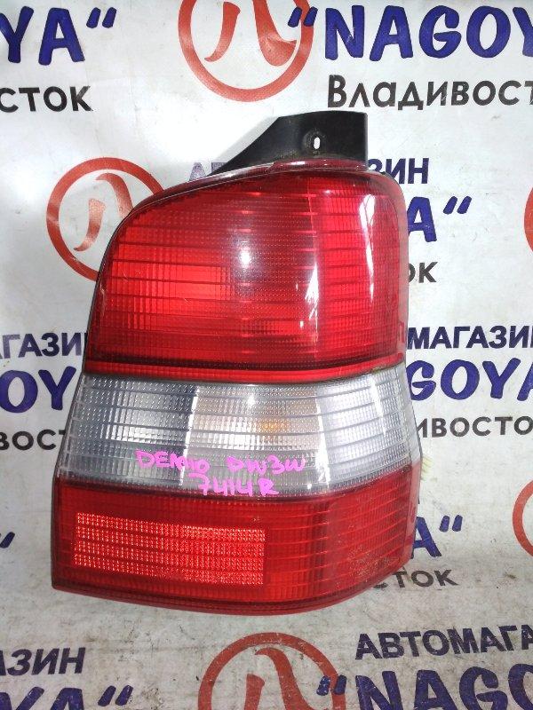 Стоп-сигнал Mazda Demio DW3W задний правый 7414