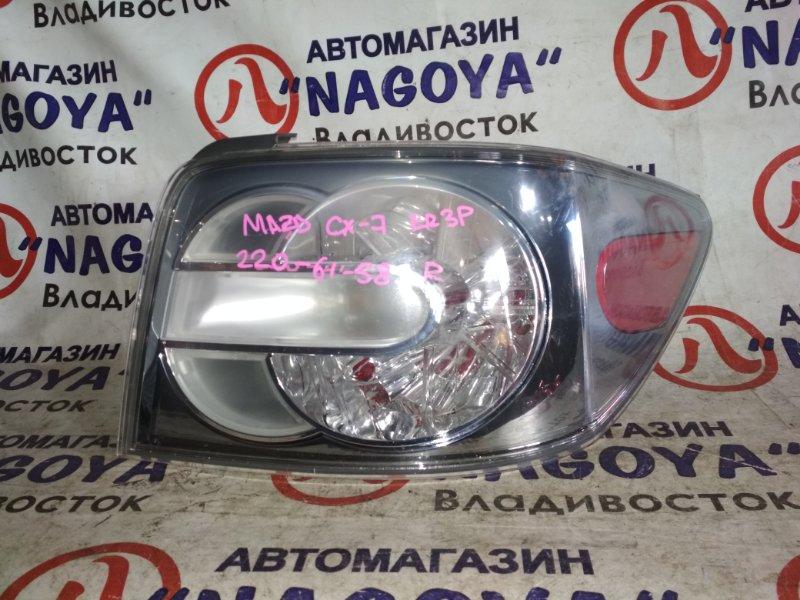 Стоп-сигнал Mazda Cx-7 ER3P задний правый 220-61583