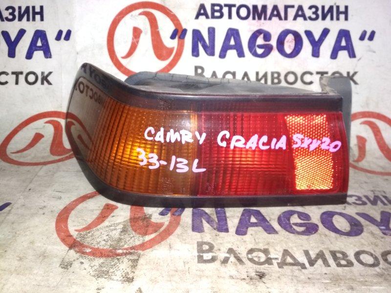 Стоп-сигнал Toyota Camry Gracia SXV20 задний левый 3313