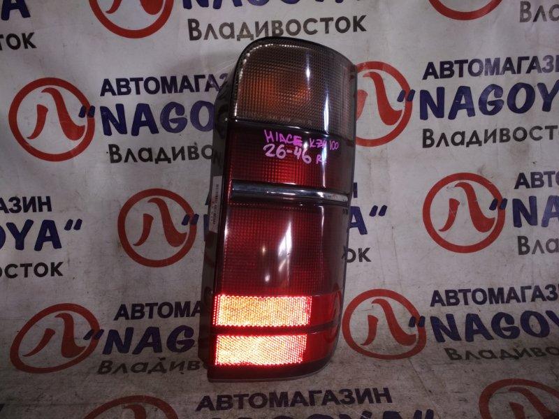 Стоп-сигнал Toyota Hiace KZH100 задний правый 2646
