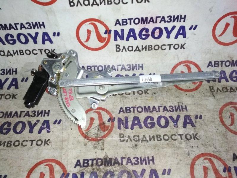 Стеклоподъемник Toyota Starlet EP82 передний правый