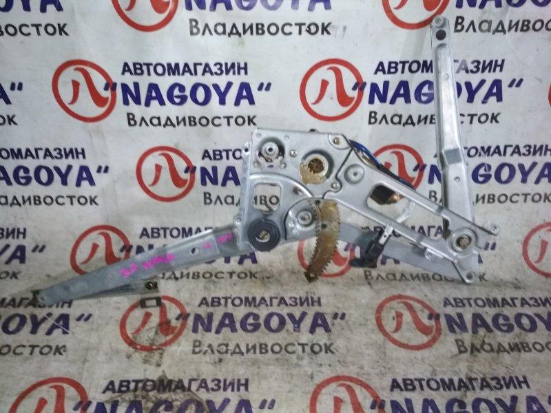 Стеклоподъемник Isuzu Elf NKR69 передний левый 12 VOLT