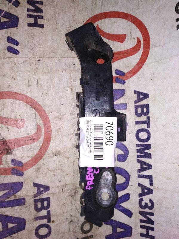 Крепление бампера Mazda Premacy CWEFW переднее левое