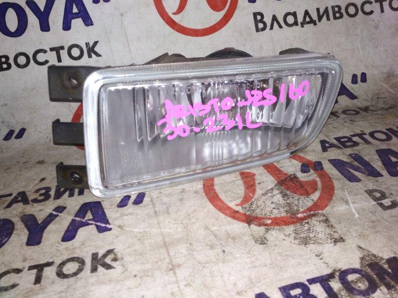 Туманка Toyota Aristo JZS160 передняя левая 30231