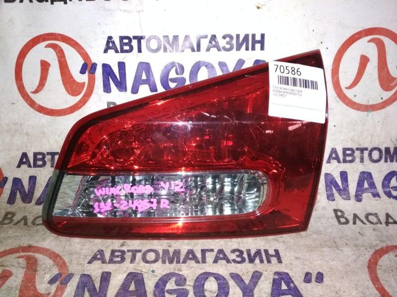 Стоп-вставка Nissan Wingroad Y12 задняя правая 132-24857