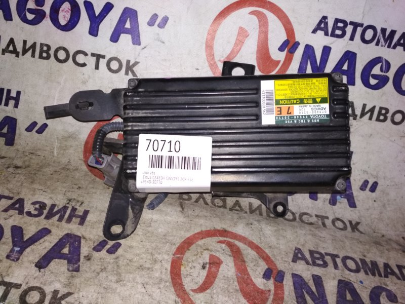 Блок abs Lexus Gs450H GWS191 2GR-FSE 89540-30770