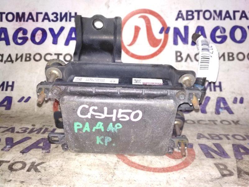 Блок круиз-контроля Lexus Gs450H GWS191 2GR-FSE 88210-30180