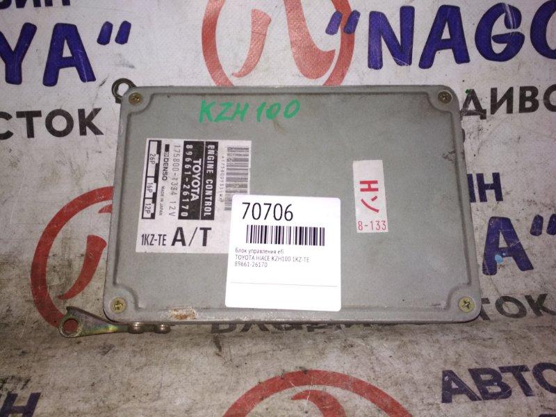 Блок управления efi Toyota Hiace KZH100 1KZ-TE 89661-26170