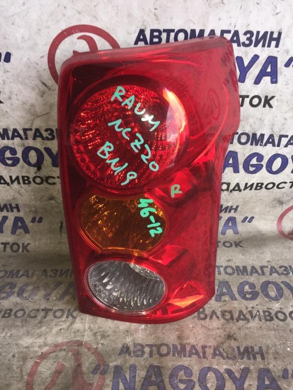 Стоп-сигнал Toyota Raum NCZ20 задний правый 4612