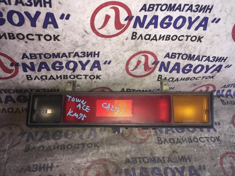 Стоп-сигнал Toyota Town Ace KM75 задний правый 2724