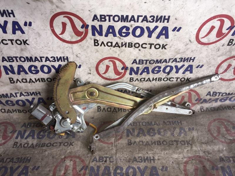 Стеклоподъемник Toyota Dyna TRY230 передний левый 12 VOLT