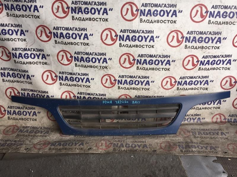 Решетка Toyota Dyna TRY230 передняя