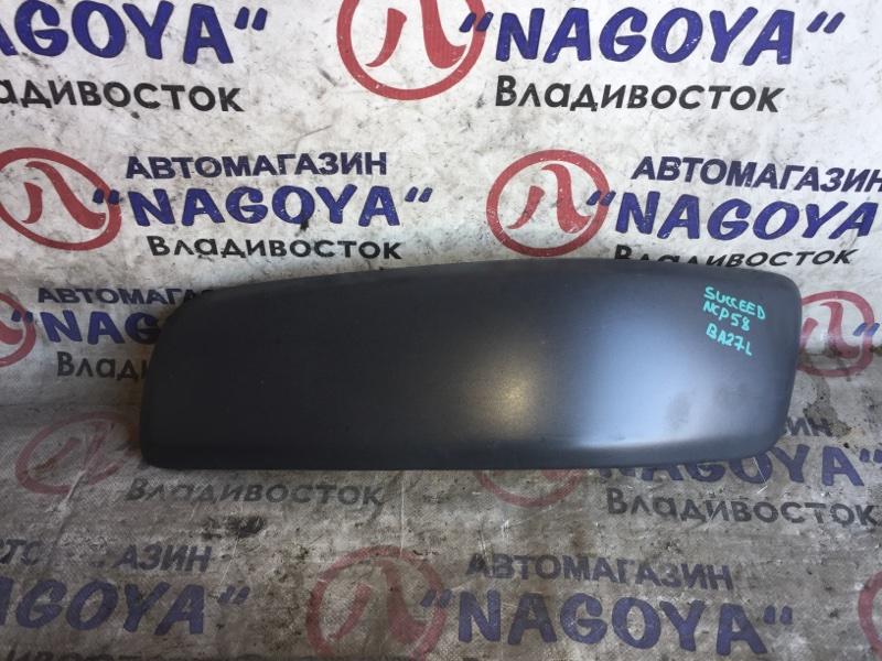 Клык бампера Toyota Succeed NCP58 передний левый