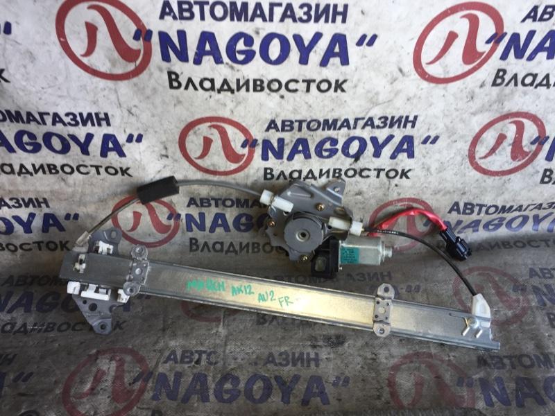 Стеклоподъемник Nissan March AK12 передний правый