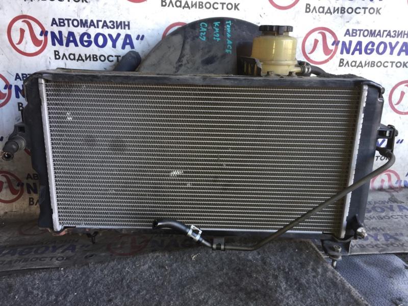 Радиатор основной Toyota Town Ace KM75 7K-E A/T