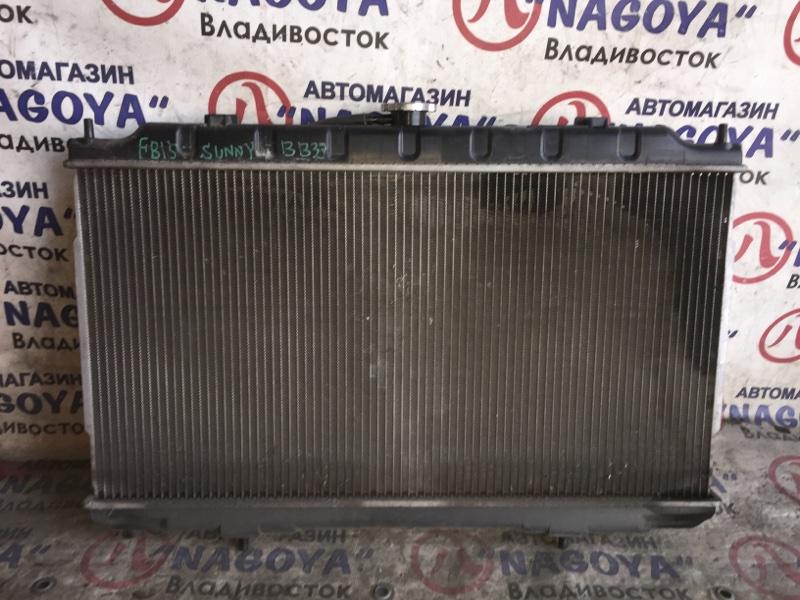 Радиатор основной Nissan Sunny FB15 QG15DE A/T