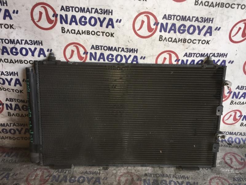 Радиатор кондиционера Toyota Estima ACR40