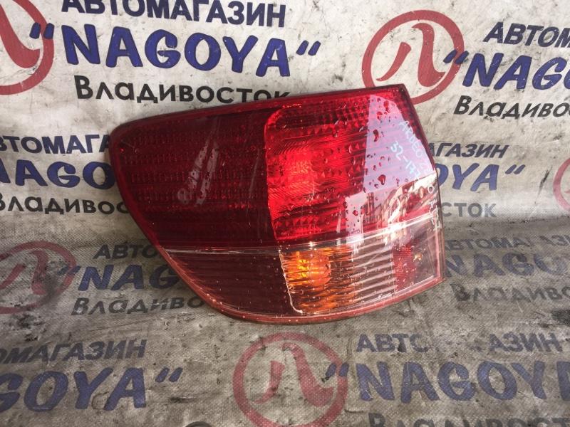 Стоп-сигнал Toyota Vista Ardeo ZZV50 задний левый 32177