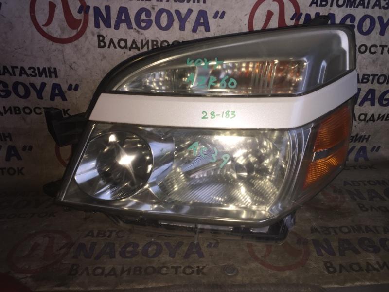Фара Toyota Voxy AZR60 передняя левая 28183