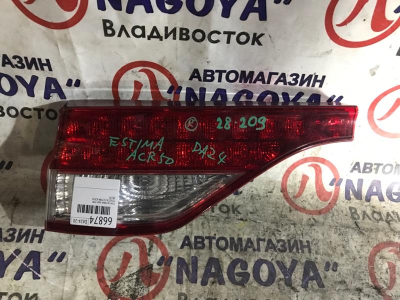 Стоп-вставка Toyota Estima ACR50 задняя левая 28209