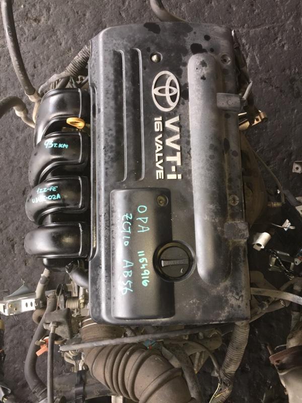 Двигатель Toyota Opa ZCT10 1ZZ-FE 1154916