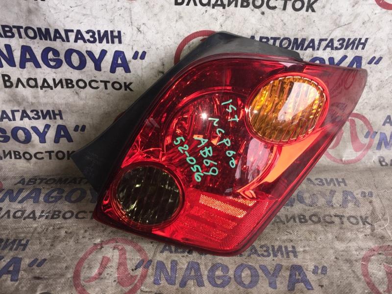 Стоп-сигнал Toyota Ist NCP60 задний правый 52056