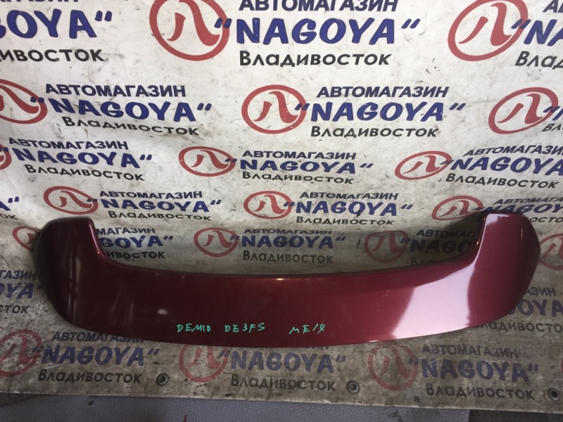Спойлер Mazda Demio DE3FS задний COLOR 40F